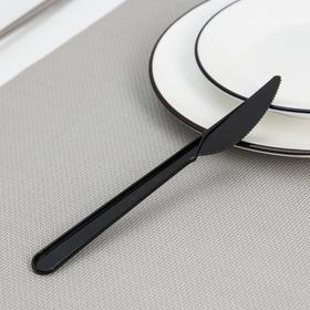 Нож одноразовый «Премиум», 18 см, цвет чёрный Ош