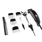 Машинка для стрижки волос Aresa AR-1803, 10 Вт, 4 насадки, серая