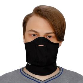 Ветрозащитная маска LYCOSA WINDSTOPPER BLACK Ош