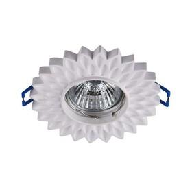 Светильник Gyps Classic, GU10, 35 Вт, IP20, d=80 мм, цвет белый