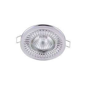 Светильник Metal Classic, GU10, 50 Вт, IP20, d=60 мм, цвет хром