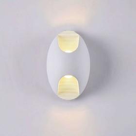 Светильник светодиодный Times Square, 6 Вт, 3000 K, IP54, цвет белый
