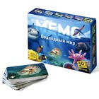 Настольная игра «Мемо. Подводный мир»
