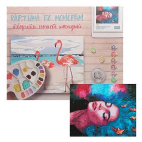 Картина по номерам «Сон» 40х50 см