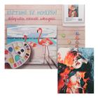 Картина по номерам «Девушка стихия» 40х50 см