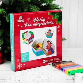 """Набор для создания шкатулки """"Новогодний подарок"""" + фломастеры 8 штук, атласная лента"""