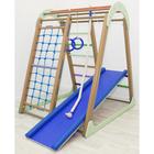 Детский спортивный комплекс Tiny Climber, 1050 × 1100 × 1300 мм, цвет шоколад