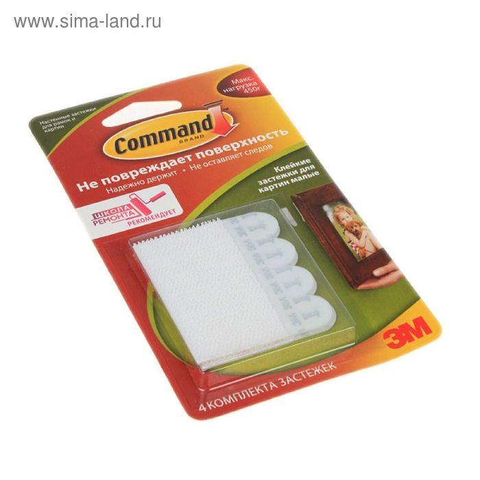 Легкоудаляемые настенные застежки для рамок, маленькие, до 450 гр