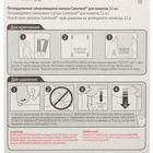 Легкоудаляемые самоклеящиеся полоски для плакатов - Фото 3