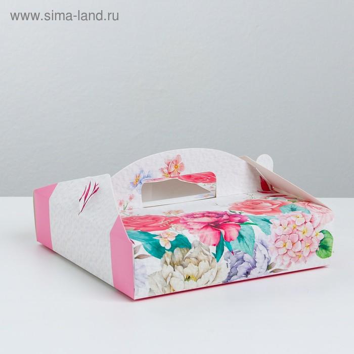 Коробка‒переноска Just for you, 20 × 5 × 20 см