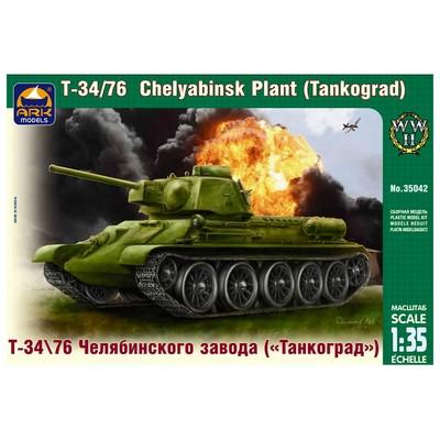 Сборная модель «Советский средний танк Т-34-76» ЧЗ «Танкоград» - Фото 1