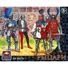 Набор из 6 фигур «Рыцари»