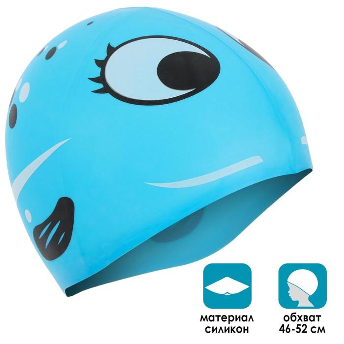 Шапочка для плавания детская, цвета микс