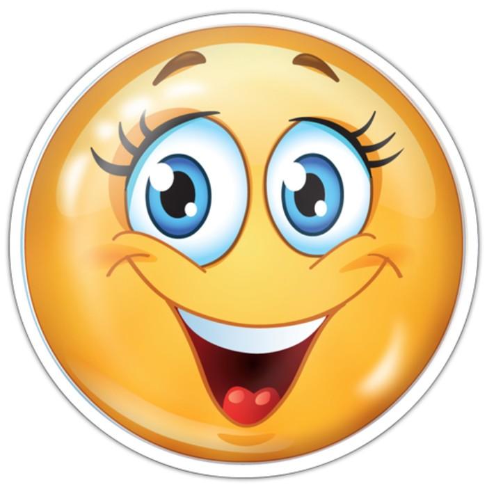 Картинки смайлик улыбается для детей