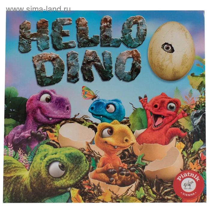 Настольная игра «Привет, Дино!»