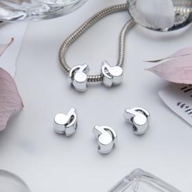 Талисман 'Нотка', цвет серебро Ош