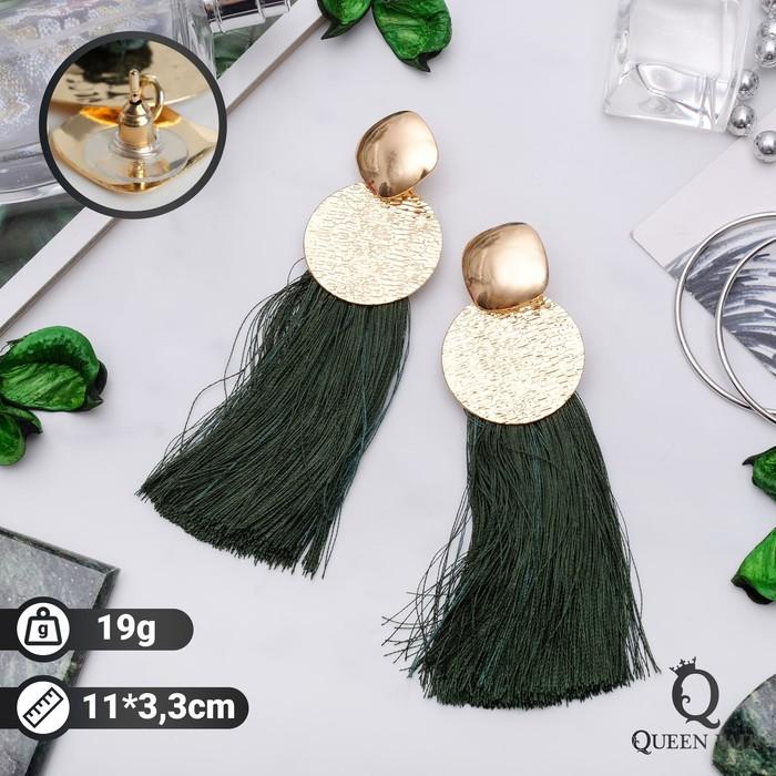 Серьги ассорти Кисти хинди, цвет зелёный в золоте, L кисти 6,5 см