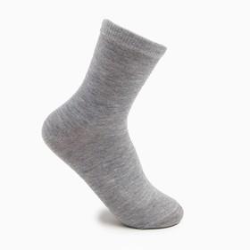 Носки женские, цвет серый, размер 23-25