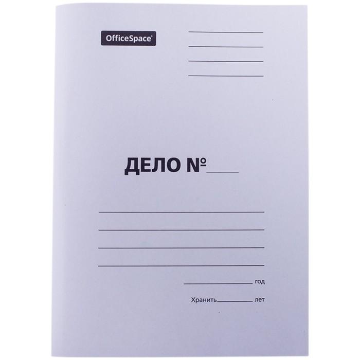 """Скоросшиватель OfficeSpace """"Дело"""" 320г/м2, белый немелованный, пробитый, до 200 листов"""