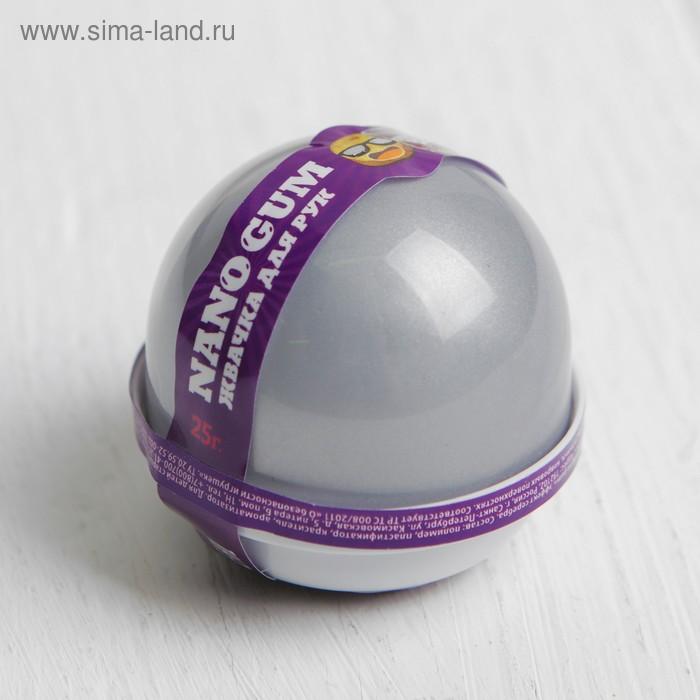 "Жвачка для рук ""Nano gum"", эффект серебра"", 25 г"