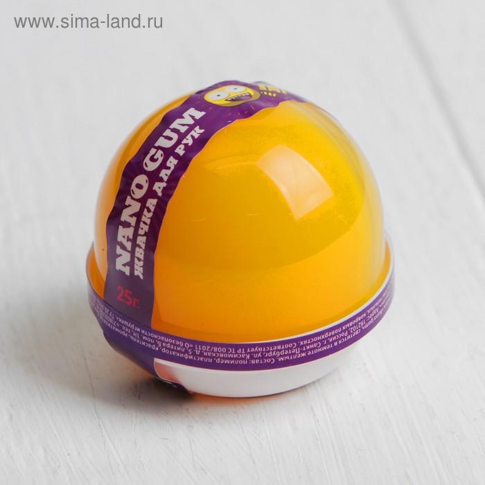 """Жвачка для рук """"Nano gum"""", светится жёлтым, 25 г"""