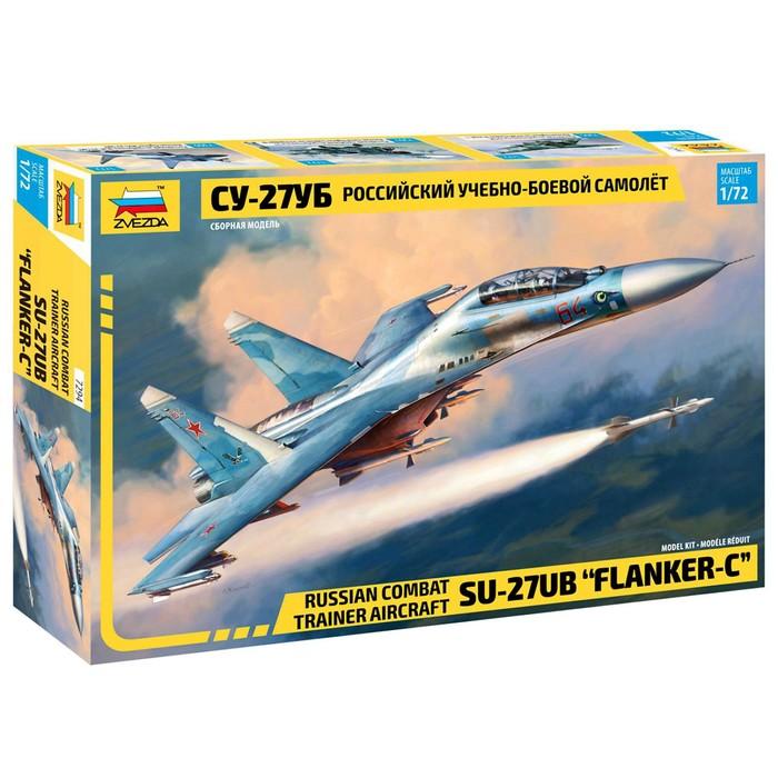 Сборная модель «Российский учебно-боевой самолёт Су-27УБ»