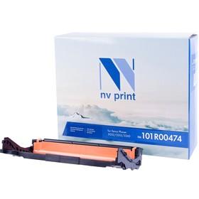 Барабан NVP NV-101R00474 DU для Xerox Phaser /WorkCentre, 10000k Ош