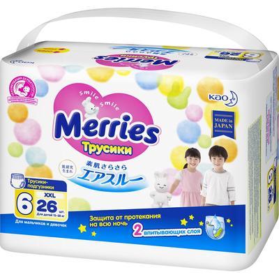 Подгузники-трусики для детей Merries XXL 15-28 кг, 26 шт