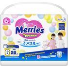 Подгузники-трусики для детей Merries XXL 15-28 кг, 26 шт - Фото 2