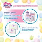 Подгузники-трусики для детей Merries XXL 15-28 кг, 26 шт - Фото 11