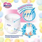 Подгузники-трусики для детей Merries XXL 15-28 кг, 26 шт - Фото 4