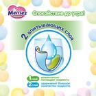 Подгузники-трусики для детей Merries XXL 15-28 кг, 26 шт - Фото 6