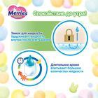 Подгузники-трусики для детей Merries XXL 15-28 кг, 26 шт - Фото 7