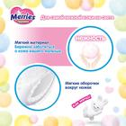 Подгузники-трусики для детей Merries XXL 15-28 кг, 26 шт - Фото 8