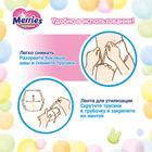 Подгузники-трусики для детей Merries XXL 15-28 кг, 26 шт - Фото 9