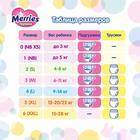 Подгузники-трусики для детей Merries XXL 15-28 кг, 26 шт - Фото 10