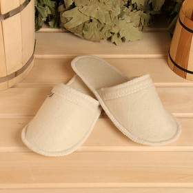 Тапочки для бани с непромокаемой, нескользящей подошвой, белые, войлок Ош