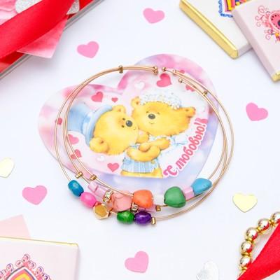 """Набор браслет+открытка, """"Невесомость"""" самоцветы, (набор 3 штуки), цветной в золоте,d=5,5см"""