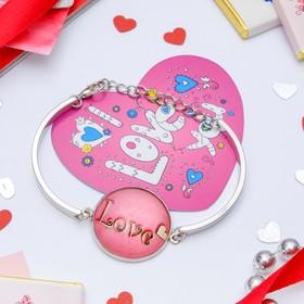 Набор браслет+открытка, Candy любовь, цветной в серебре,d=5см Ош