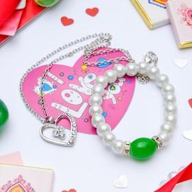Гарнитур+открытка 2 предмета: кулон, браслет 'Каролина' классика, цвет бело-зелёный в серебре, 40 см Ош