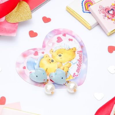 """Набор серьги+открытка, """"Сердце"""" принцесса, с бусиной, цвет голубой"""
