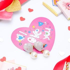 Набор серьги+открытка, 'Сердце' принцесса, с бусиной, цвет серый Ош