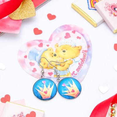 Набор серьги+открытка, Candy корона, цвет сине-жёлтый в серебре