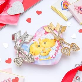 Набор серьга Каффа+открытка, сердце, стрелы амура, цвет МИКС Ош