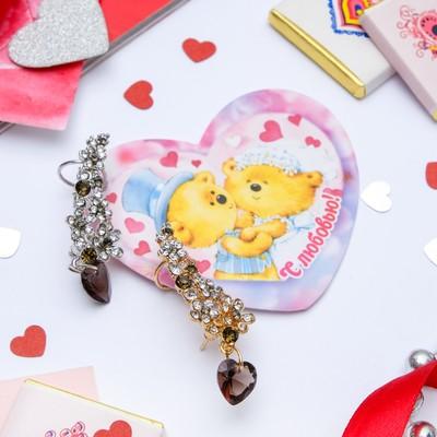 Набор серьга Каффа+открытка, цветение с сердцем, цвет МИКС