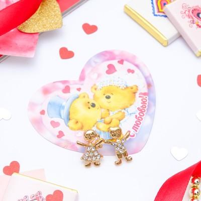 """Набор серьги+открытка, """"Мальчик и девочка"""", цвет белый в золоте"""