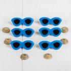 Очки винтовые с заглушками, набор 6 шт, размер 1 шт: 3,8 ? 1,5 см