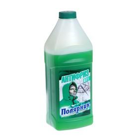 Антифриз Полярник - 40, зеленый, 1 кг Ош