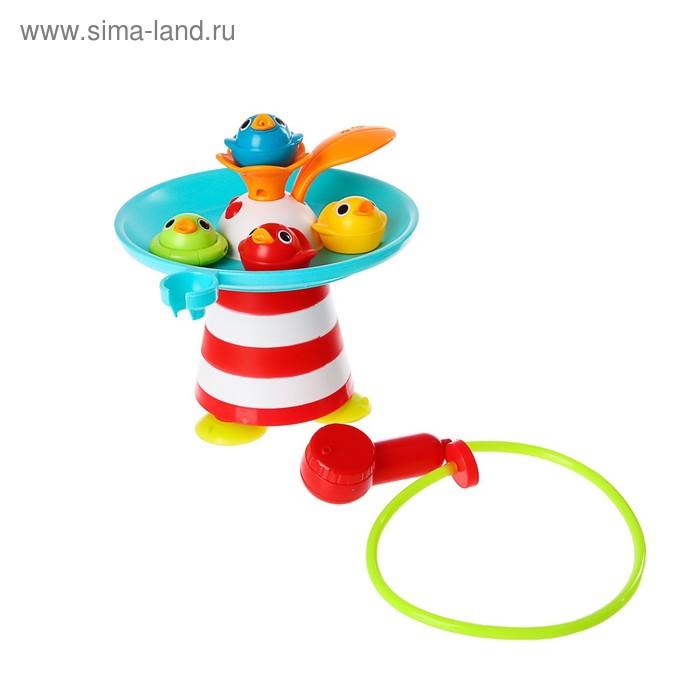 Игрушки для купания «Фонтанчик развивающий», на присоске