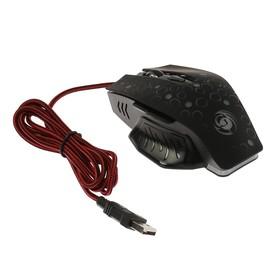 Мышь Dialog MGK-11U Gan-Kata, игровая, проводная, подсветка, 2400 dpi, USB, чёрная Ош